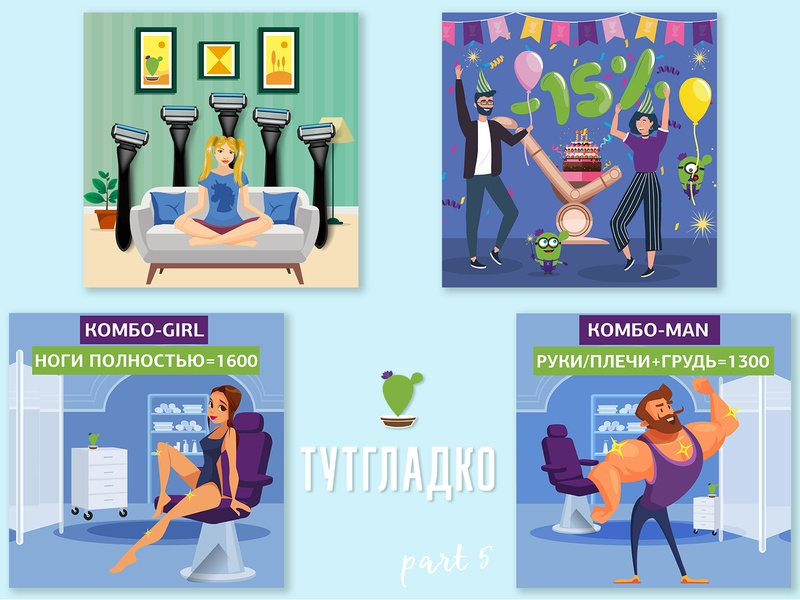 Illustrations for the epilation studio 5 (instagram) instagram post instagram icon branding logo illustraion vector adobe illustrator