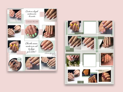 Instagram design templates for nailstudio