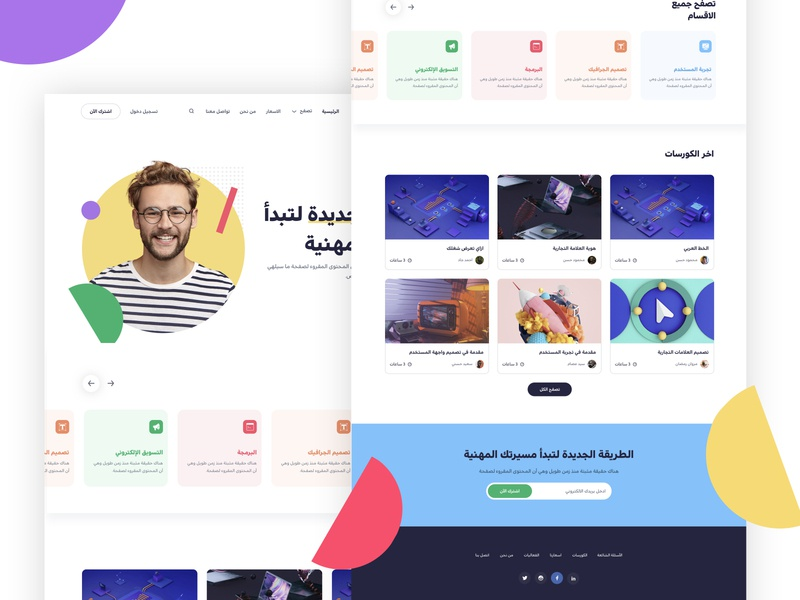 Yanfaa - Online Courses platform product home design clean website web ux ui elearning elearning courses online courses course