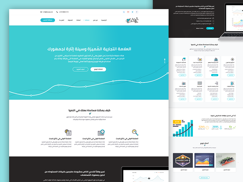 Tarweej - Home Page ui ux clean home design website web