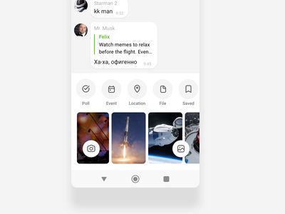 Telegram Attachments Menu messenger photo attachment video photo media telegram messages chat dialog saved event location files attachments attachment blue material design material android app