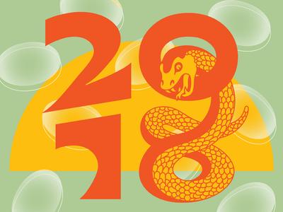 2018 Snake x Festes Majors de La Selva de Mar