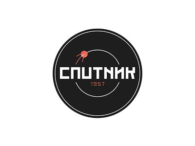 Sputnik logo vector technology stars sputnik spaceship space satellite rocket red art minimal mark logo figma discovery design cosmos branding badge astronaut