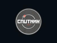 Sputnik vector technology stars sputnik spaceship space satellite rocket red minimal mark logo figma discovery design cosmos branding badge astronaut art