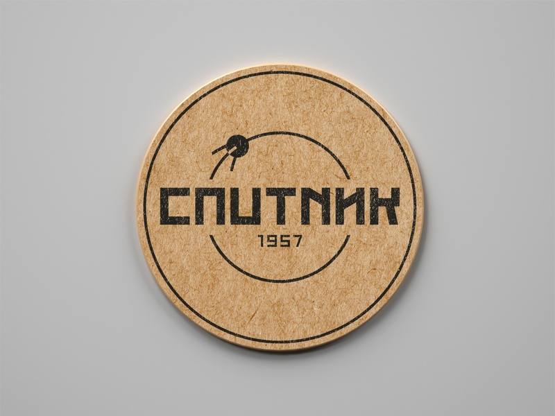 Sputnik Coaster vector technology stars sputnik spaceship space satellite rocket red minimal mark logo mocup discovery design cosmos branding badge astronaut art