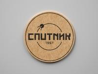 Sputnik Coaster vector technology stars sputnik spaceship space satellite rocket red minimal mark logo mocup discovery design cosmos branding badge astronaut art
