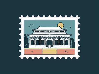 Forbidden City turist travel landmark vector stamp illustration icon design city china building branding beijing architecture