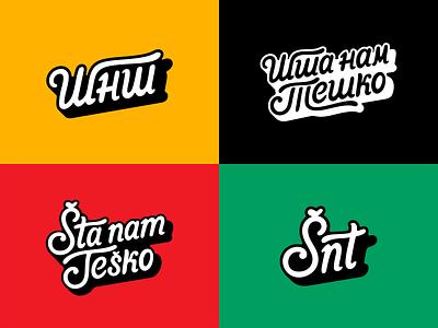 SNT gif logo mark symbol lettering letter typography typo font vector 2d 3d branding illustration design icon set handlettering identity sign calligraphy script