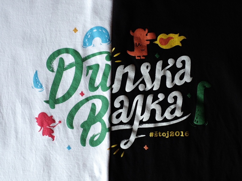 Drinska Bajka T-Shirt typography t-shirt texture text style procreate pencil nessie mythical mocup loch ness ipad illustration icon font draw doodle cute character brush