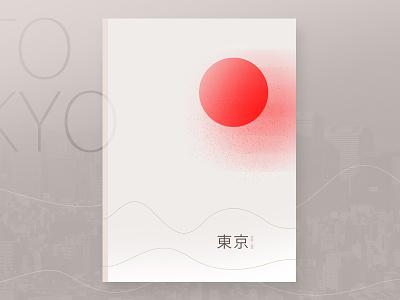 TOKYO photoshop book cover design minimal japan tokyo