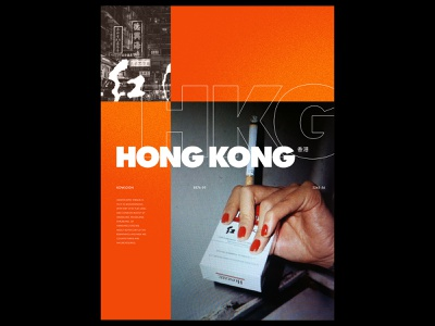 HONG KONG style collage photography creation photoshop design hongkong