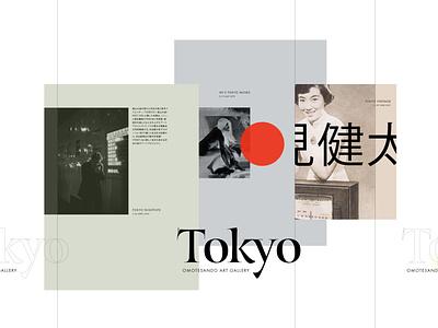Tokyo Gallery art direction visual ui layout minimal editorial poster design gallery art japan tokyo