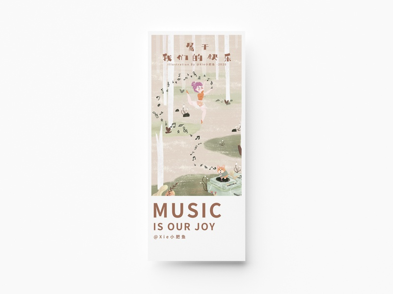 Music is our joy!