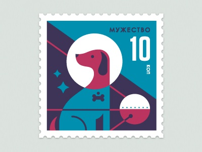 Space Animal Stamp Series - Laika stamp illustration