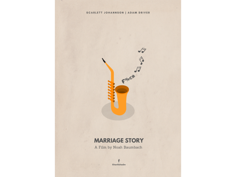 Marriage Story - Minimal Poster
