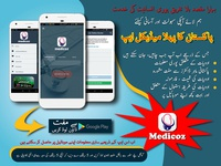 Medicoz Mobile App