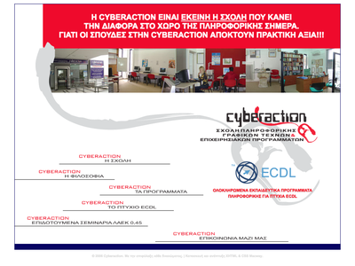 Cyberaction web design