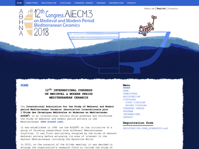 AIECM3 Athens 2018 web design
