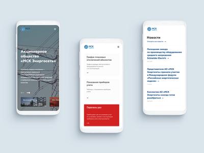 Network company web design mobile
