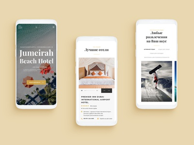 Hotel web design mobile