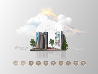 Architecture Expose Webapp UI - Landing Page 3d persian iran farsi landing page branding brand website userexperience application mobile web print drawing design vector illustration userinterface ux ui