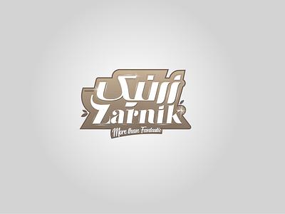 Zarnik Logo/Label logotype typography web print drawing design illustration logo design iran persian branding brand vector packaging food industry label