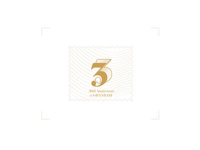 ghanbari 33rd Anniversary ghanbari anniversary logodesign brand logo iran branding print persian drawing design illustration vector postage stamp stamp