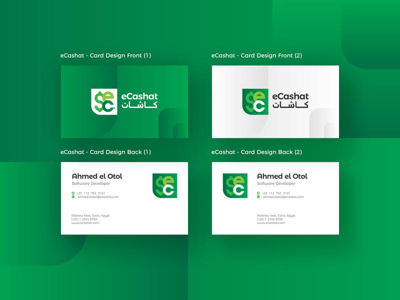 Business card design for E-cashat green electronic money cash login icon logo brand branding business card