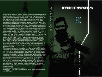 Tribute_Mashrafe Bin Mortaza design digital art