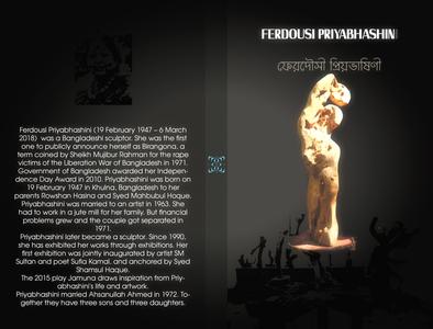 Tribute_Ferdousi Priyabhashin digital art design
