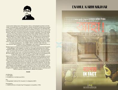 Tribute_ E.K. Nirjhar digital art design