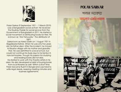 Tribute_ Polan Sarkar digital art design