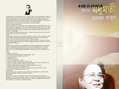 Tribute_Rabeya Khatun digital art design