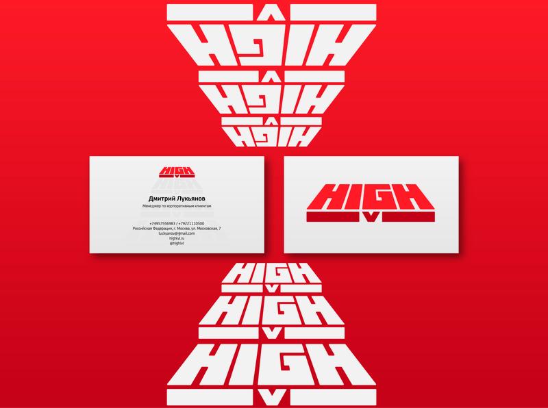 logo for High lvl LLC logo design logotype uplogo level businesscard brand logo