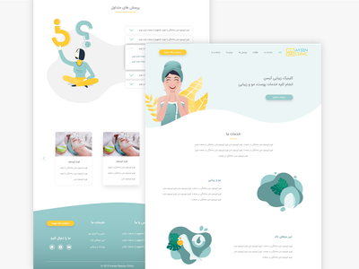 Beauty clinic Ui Design webdesign web ui ux illustration adobe illustrator