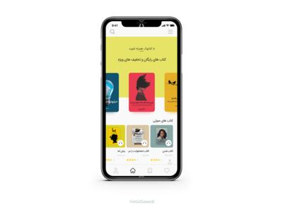 bookstroe mobile app
