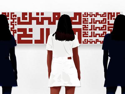 Screeming Silence branding design vector illustration