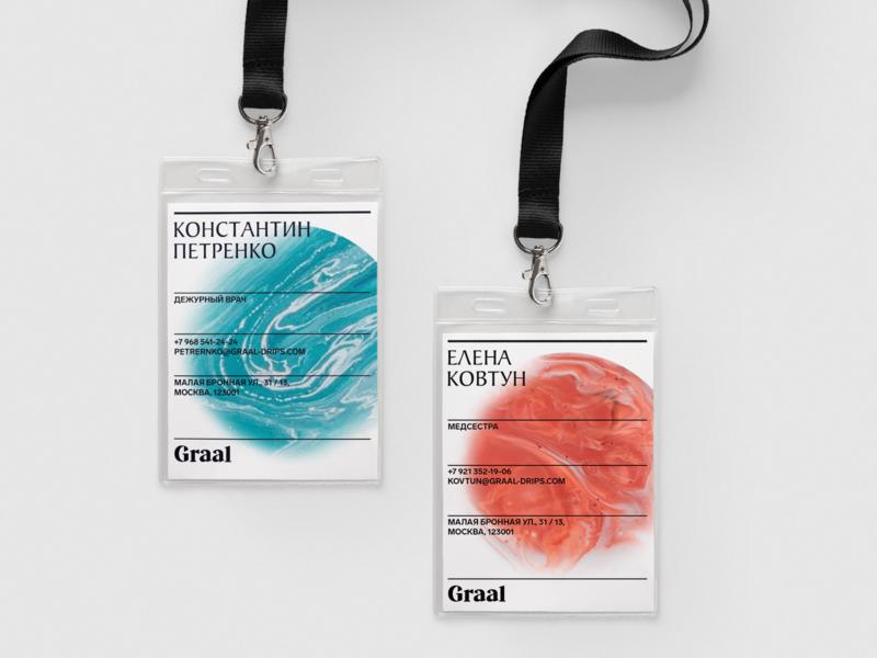 Graal clinic medical identity branding design typography illustration branding design nimax