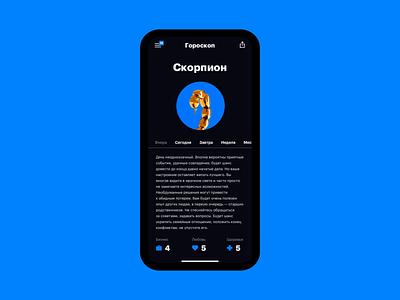 Mail.ru refresh app animation gif ux interface ui branding design nimax