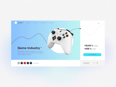 Inspiring investments future money service design service simple blue ux ui webdesign web animation design nimax