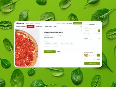 Pizza Hut pizza menu pizza pizza hut delivery food app food animation design interface ux ui webdesign web nimax