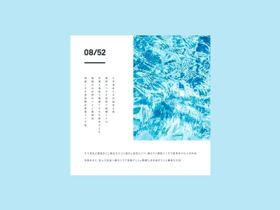 Weekly Mixtape - 08 Margin weekly simple minimal typography design cover music mixtape clean