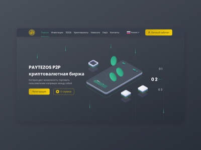Cryptocurrency Exchange Website lettering bitcoin businesscard bank banner business flat crypto ux ui minimal landing