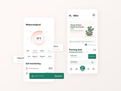 Agricultural monitoring type illustration typography website art branding icon design ui app