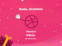Dribbble Thanks For Invitation