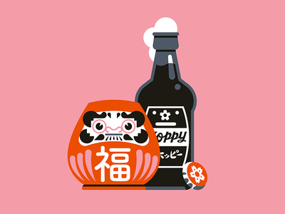 Happy Daruma goranfactory marco goran romano good luck japan beer happy hoppy daruma