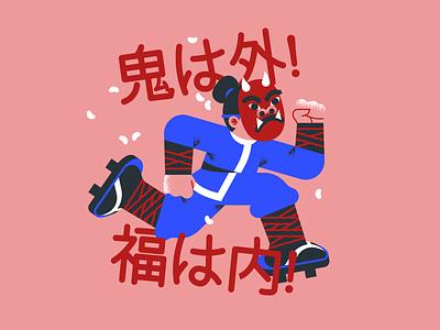 Setsubun marco goran romano goranfactory japan japanese mask demon setsubun