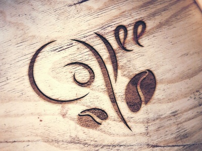 Coffe. Calligraphic Linear Logo