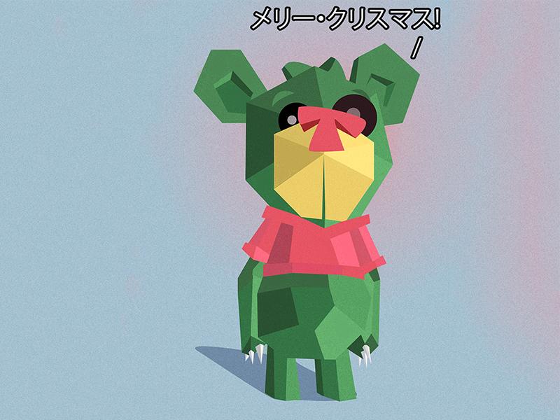 LoiC Christmas vector vinyl japanese toy indie designer christmas illustrator photoshop banana virus