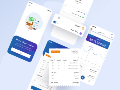 Wasy Payment Arabic UI